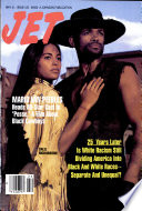31 май 1993
