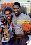 14 окт 1991