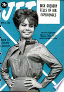 5 сен 1963