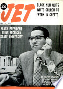 21 май 1970