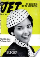14 апр 1955