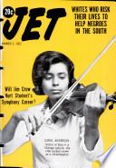 7 мар 1963