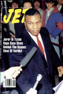 2 мар 1992