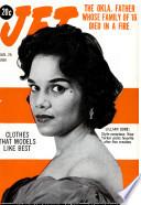 29 янв 1959