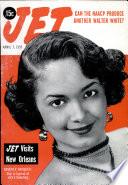 7 апр 1955