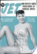 28 ноя 1957