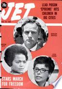 29 авг 1963