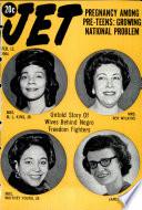13 фев 1964