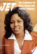 21 фев 1974