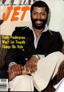 20 июл 1978
