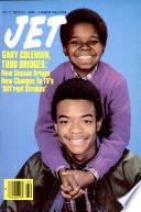 17 окт 1983