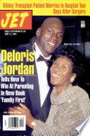 13 май 1996