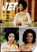 16 июн 1977
