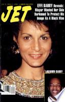 23 июл 1990