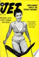 7 июл 1955