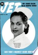 14 авг 1958