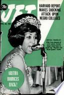 20 апр 1967