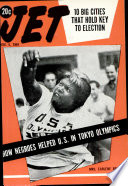 5 ноя 1964