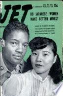 12 ноя 1953