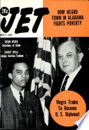 6 май 1965