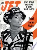 14 ноя 1968