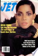 30 июл 1990