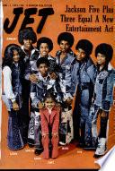 1 авг 1974