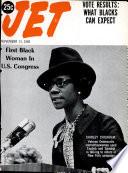 21 ноя 1968