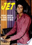 31 мар 1977