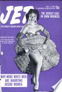 3 дек 1953
