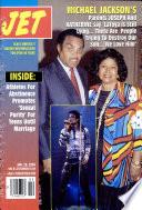 10 янв 1994