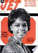 6 дек 1962