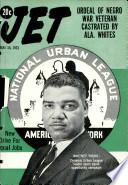 16 май 1963