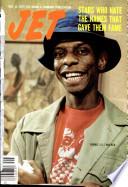8 дек 1977