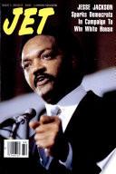 6 авг 1984