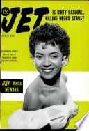 30 июн 1955