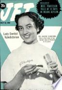 10 июл 1958