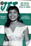31 дек 1959