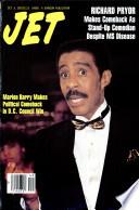 5 окт 1992