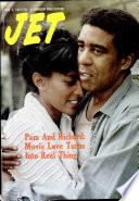 2 июн 1977