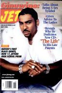 7 май 2001