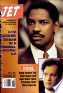 31 янв 1994