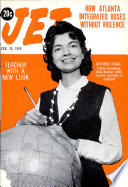 26 фев 1959