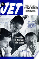 6 фев 1964