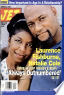 23 мар 1998