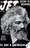 20 фев 1969