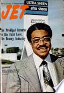 6 ноя 1975