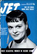 17 дек 1953