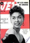 23 июн 1955