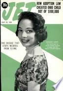 24 июл 1958
